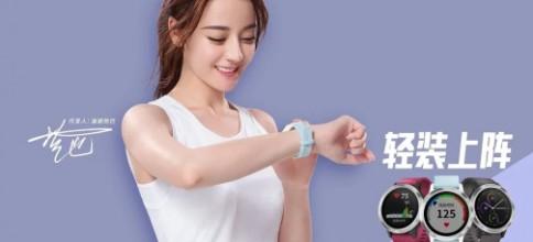 Garmin vívoactive 3t:迪丽热巴同款手表出新品啦